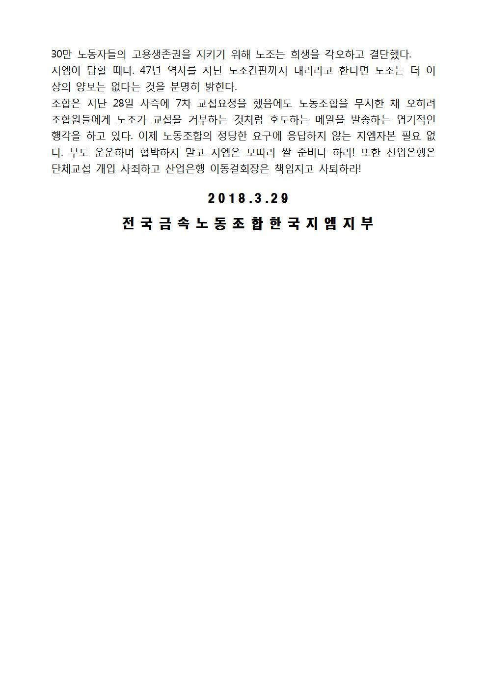 최종기자회견문003.jpg