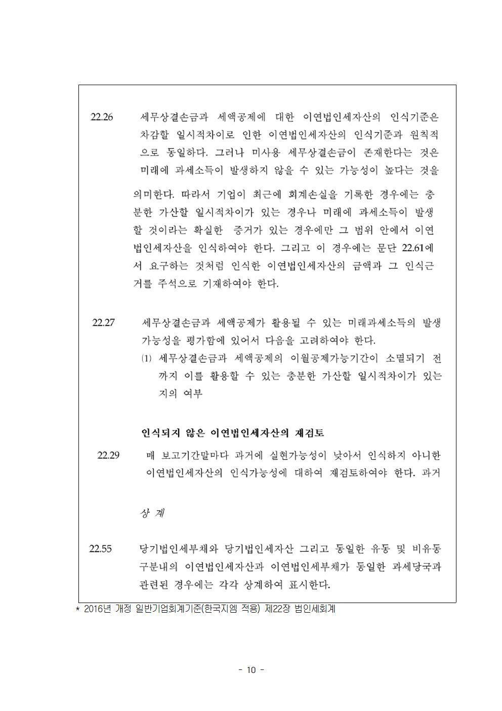 한국지엠범국민실사단010.jpg
