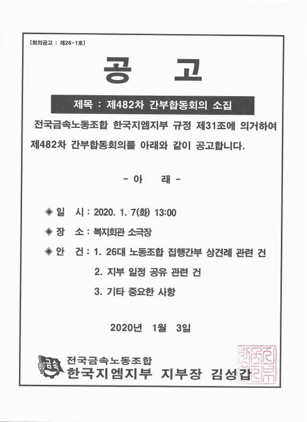 [크기변환]KakaoTalk_20200103_144253971.png