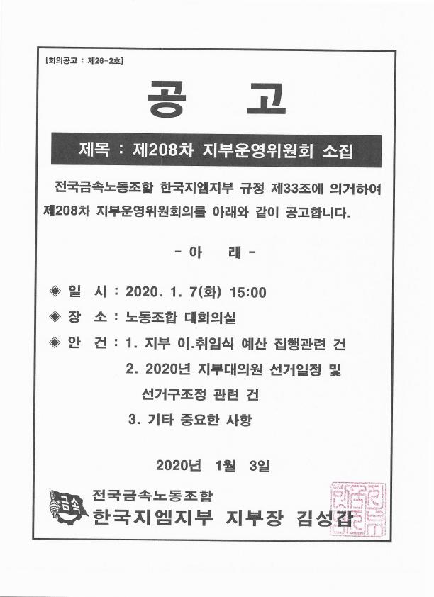 [크기변환]KakaoTalk_20200103_144301961.png
