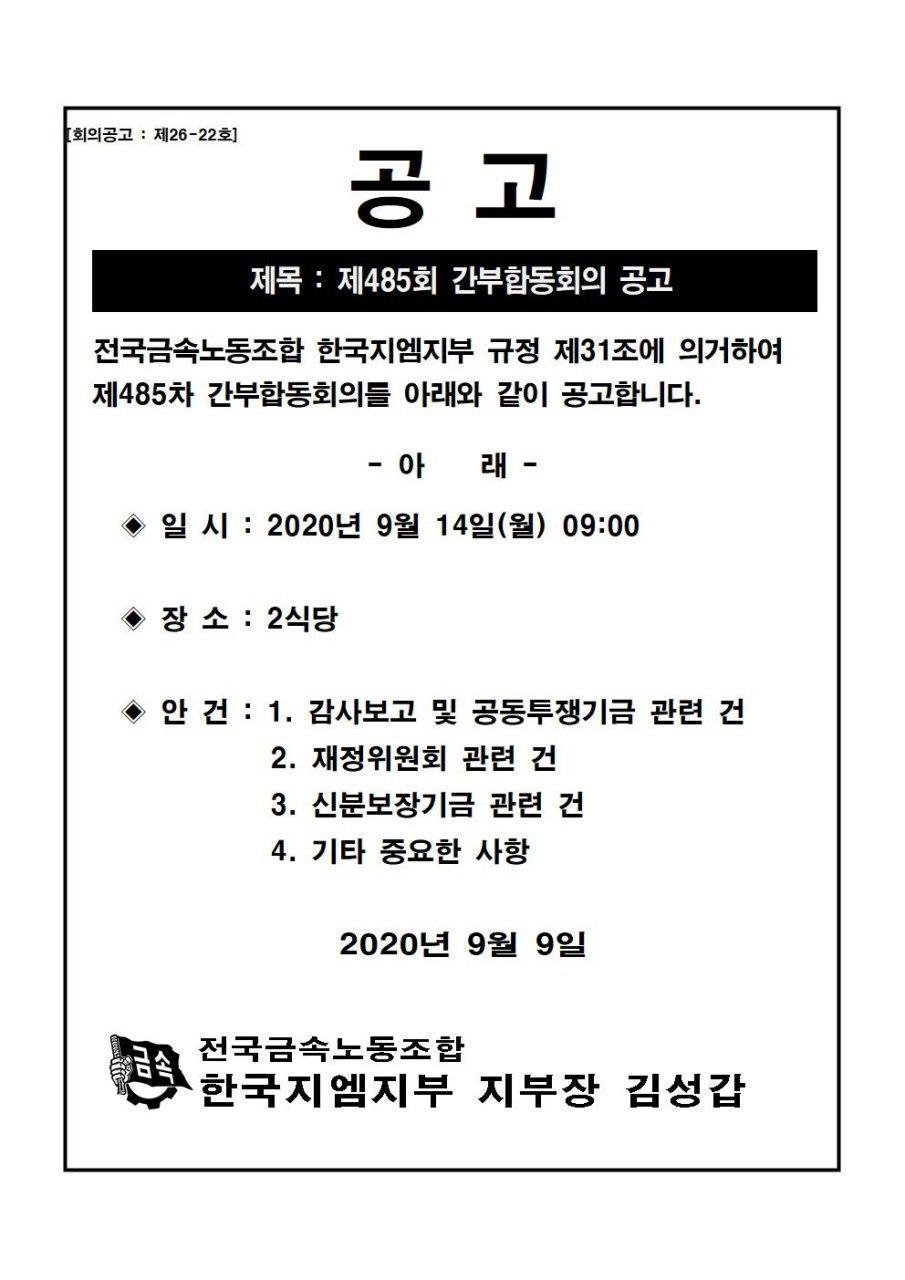 photo_2020-09-10_06-42-27.jpg