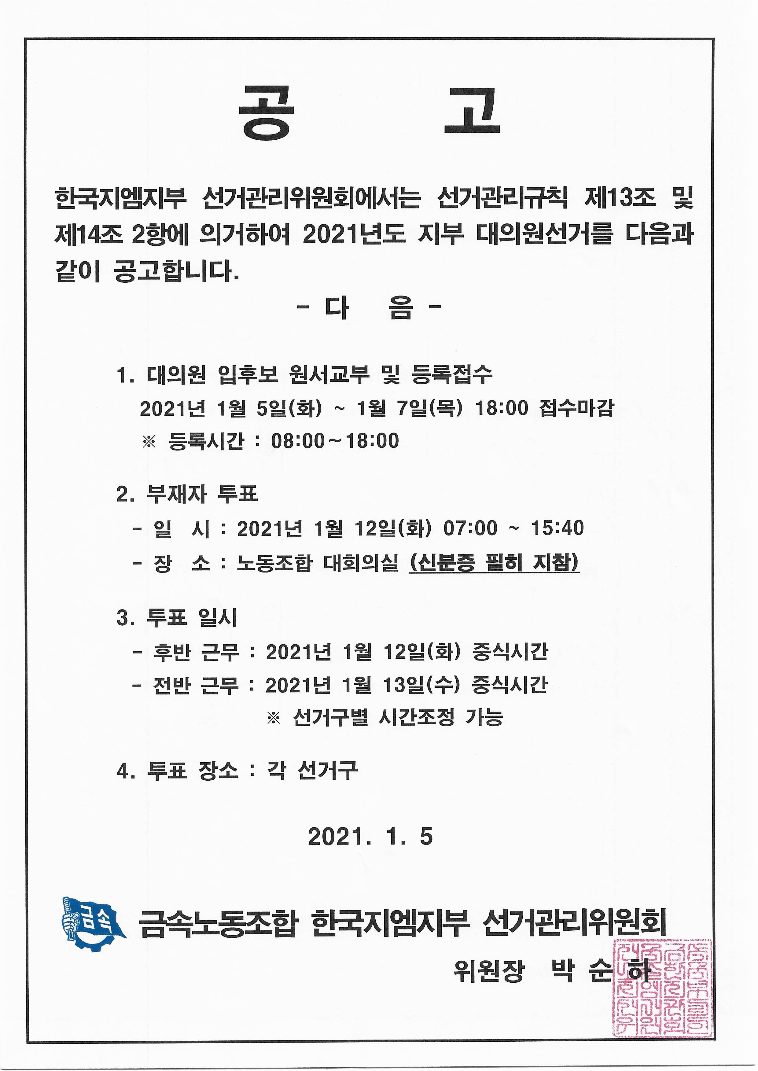 KakaoTalk_20210106_081352267.jpg