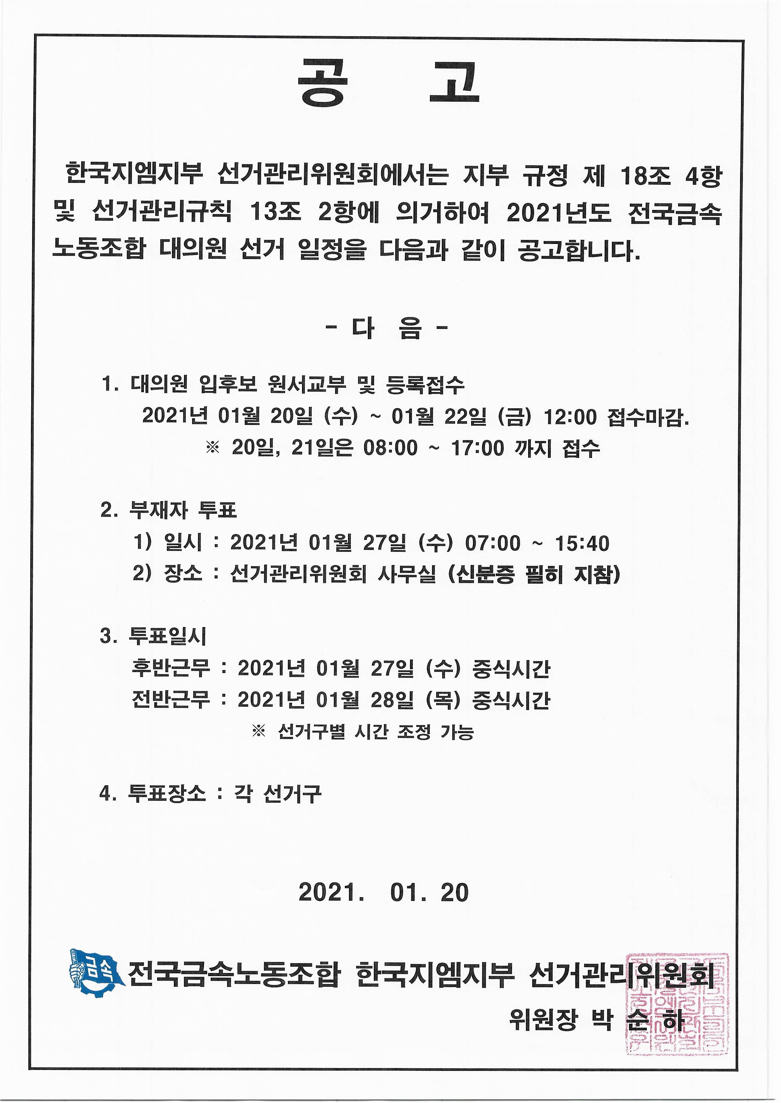 KakaoTalk_20210120_080127060.png